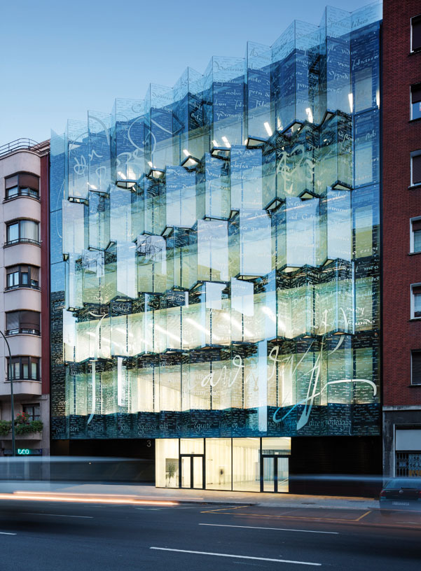 Historical-Archives-of-the-Basque-Country_02_Architecture_Idom_photos_Aitor-Ortiz