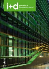 Technology Journal 2012
